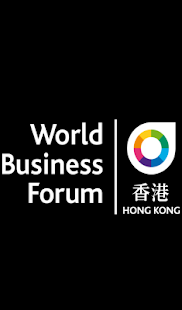 World Business Forum Hong Kong - screenshot