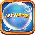 Learn Japanese Bubble Bath APK for Bluestacks
