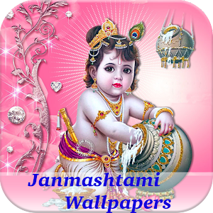 Download Janmashtami Hd Wallpaper For PC Windows and Mac