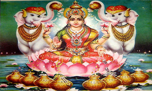 GODDESS MAHALAXMI WALLPAPERS - screenshot