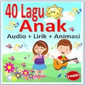 Indonesian Children Songs