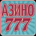 Free Клуб Азино777 - игровые слоты и автоматы APK for Windows 8