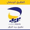 Algérie Poste ccp officiel APK for Bluestacks