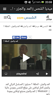 بلازآب تركية - screenshot