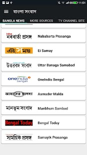 Bangla News India Newspapers - screenshot