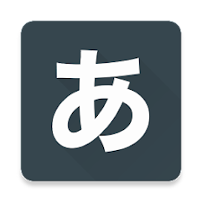 Hiragana & Katakana Speed up