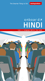Onboard Hindi Phrasebook - screenshot