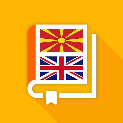 Android aplikacija Македонски-Англиски Речник na Android Srbija