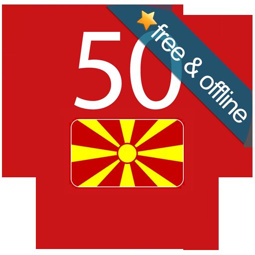 Android aplikacija Learn Macedonian -50 languages na Android Srbija