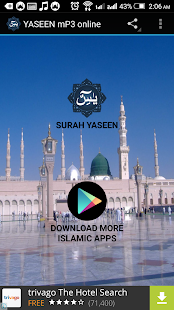 YASEEN mP3 online - screenshot
