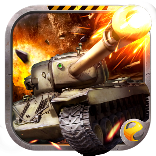 Tank Fury (game)