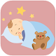 Download Baby Lullaby For PC Windows and Mac 1.0