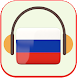 Audible Russian Stories