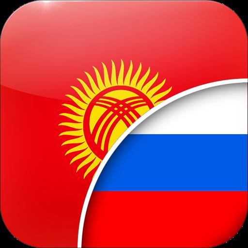 Android aplikacija Krško-Slovenski Prevajalec na Android Srbija