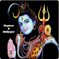 Shiv Ringtones and wallpapers APK for Kindle Fire