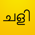 Malayalam sms for whatsapp 2.0 Lite Apk