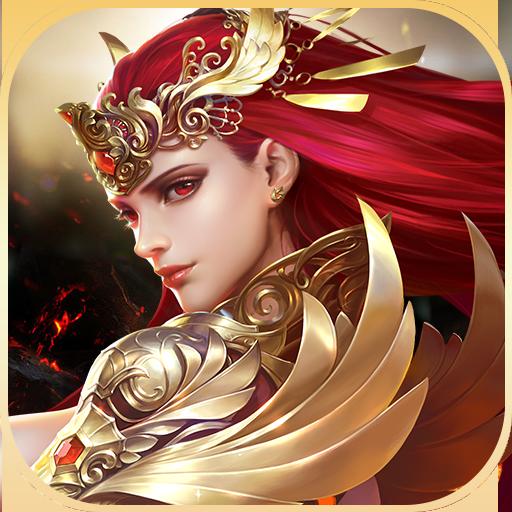 獵魔Online—千人線上,即時PK魔幻RPG誠意之作 (game)