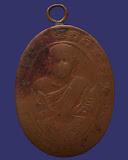 2.เหรียญรุ่นแรก หลวงพ่อชุ่ม วัดอุทุมพร (ท่ามะเดื่อ) จ.ราชบุรี พ.ศ. 2463 หูเชื่อม เหรียญเก่าหายาก