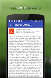 Guide for Pokemon GO - screenshot