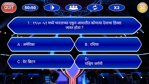 Crorepati in All Indian Languages : India GK 2018
