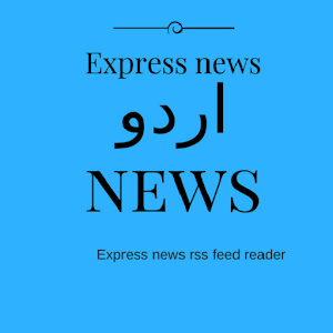 latest urdu news updates
