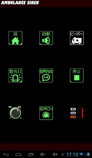 PiPO - screenshot