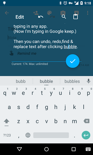 Inputting+:Universal undo redo Screenshot