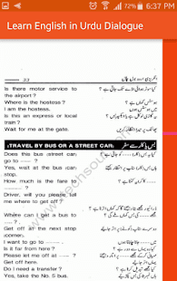dialogues between two friends on smoking in urdu language Rated r for sexual perversion, murder and foul language 100 pages (drama) pdf format but two friends have only got about £12,000 of it left 94 pages.
