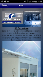 3F Fermeture - screenshot