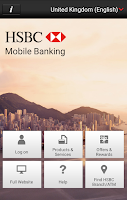 Screenshot of HSBC Mobile Banking