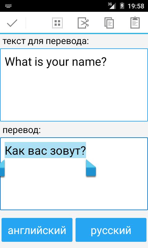 Сделай перевод на английский