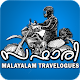 Safari - Malayalam Travelogues and More APK