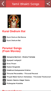 Tamil Bhakti Songs - screenshot