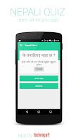 Screenshot of Nepali Quiz