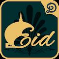 App Eid Cards APK for Kindle