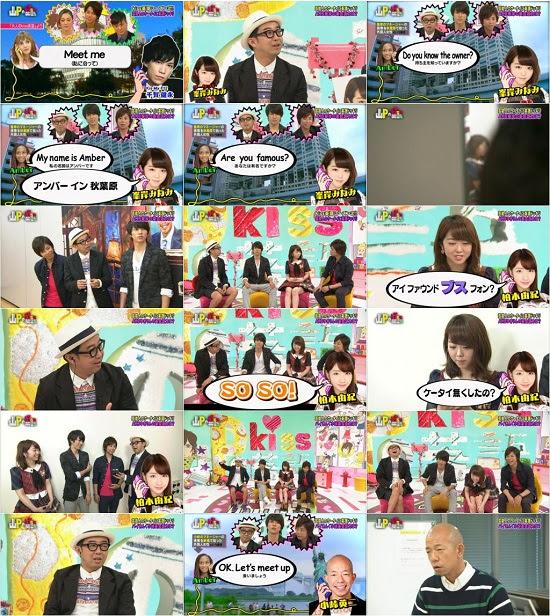(TV-Variety)(720p) 柏木由紀 峯岸みなみ – 山Pのkiss英語 150710