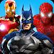 スーパーヒーロー伝説戦争:不当な格闘ゲーム