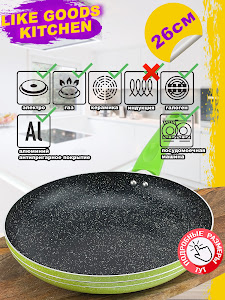 Сковорода серии Like Goods, LG-11917