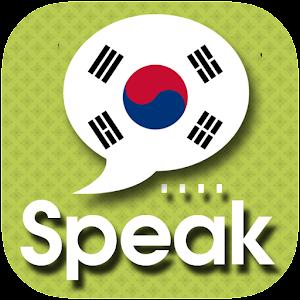 Speak Korean For PC (Windows & MAC)