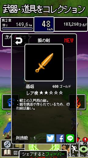 Fairy Blood - screenshot