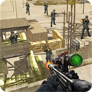 Duty Commando Army shooting! Icon
