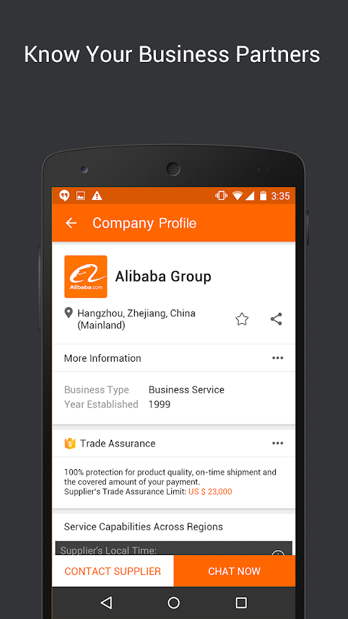Alibaba.com B2B Trade App Screenshot 6
