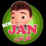Jan Cartoon & Poems file APK Free for PC, smart TV Download