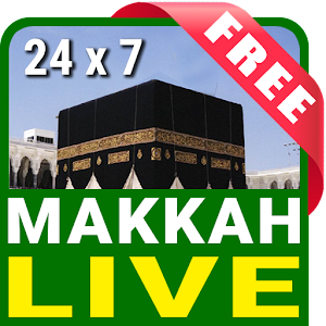 Watch Live Makkah 24 Hours HD