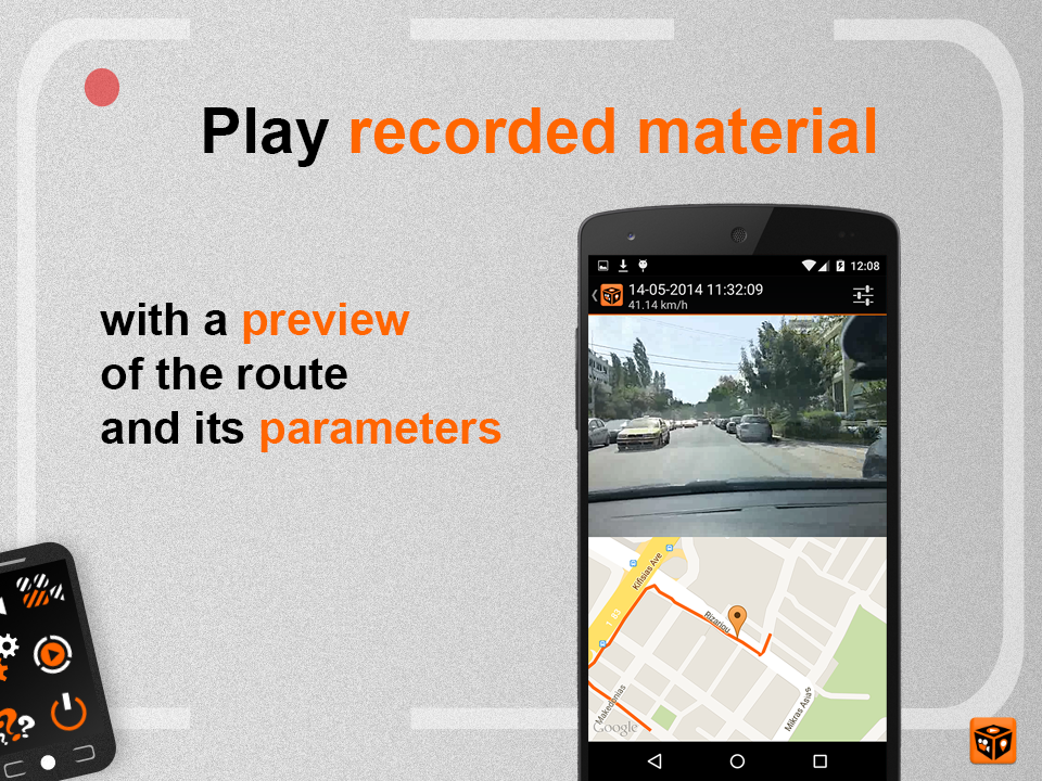 Road Recorder PRO Screenshot 1
