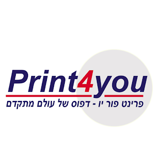 Download Print4you For PC Windows and Mac