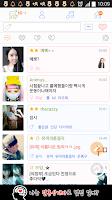Screenshot of Hi There