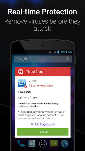 NQ Mobile Security & Antivirus screenshot 3