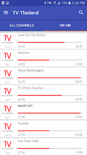Thailand Live TV Guide - screenshot