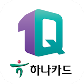Download 하나 1Q페이(구.모비페이) APK for Android Kitkat
